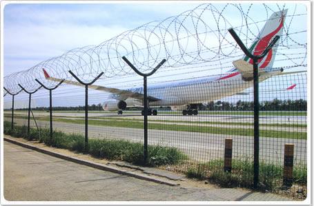 机场伟德betvictor 苹果网