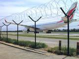 监狱隔离伟德betvictor 苹果网