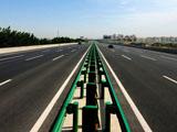 高速公路隔离万博官网ManbetX登陆APP平台