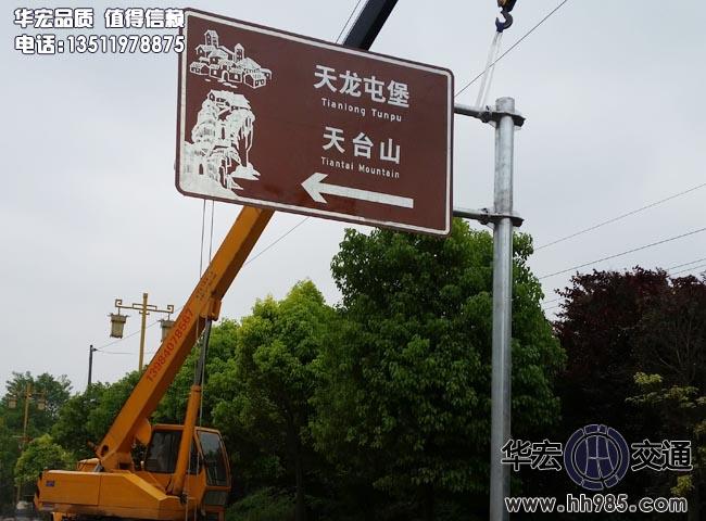安顺市第十届旅发大会旅游标牌工程